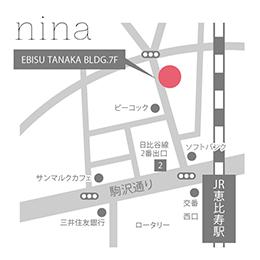 恵比寿駅徒歩2分 まつげエクステサロンnina(ニーナ)地図